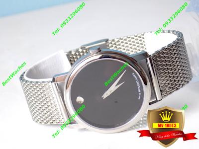 Đồng hồ nam Movado MV 1K0T3