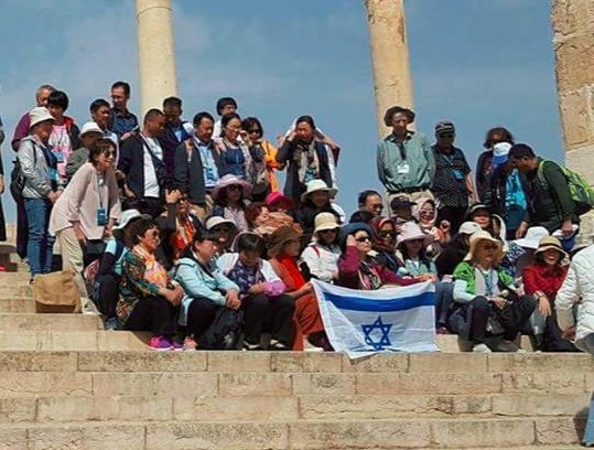 Israeli Flag Flies On Temple Mount For First Time In 50 Years