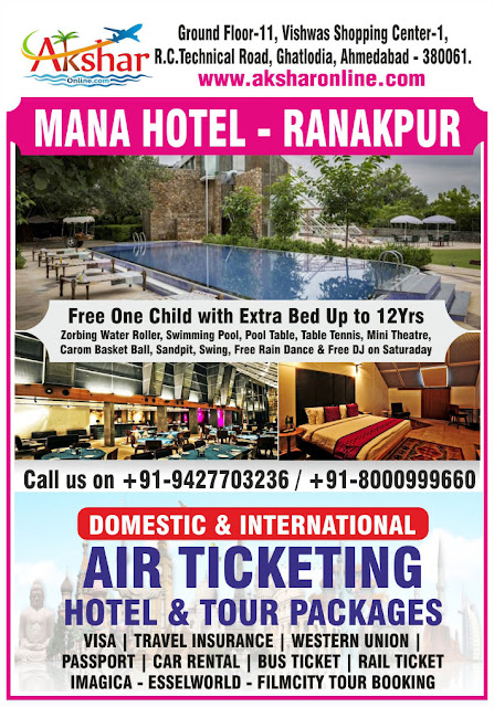 Mana Hotel Ranakpur, - For Reservation and Enquiry Call us on +91-8000999660, +91-9427703236. Ranakpur Hotel with activity zorbing water roller, swimming pool, pool table, table tennis, mini theatre, carob, basket ball, sandpit, swing, free rain dance, and free dj on saturday. call us on 9427703236, 8000999660. services domestic and international air ticket, hotel booking, tour packages, visa, car rental, bus ticket, rail ticket, western union money transfer, imagica ticket booking, essel world booking, mahabaleshwar, himachal, rajasthan, sikkim, andamaan, gujarat, kerala, madhyapradesh, lavasa, matheran, lonavala, alibaug, mahabaleshwar, mumbai, pune, pachmarhi, udaipur, jaipur, ajmer hotel booking, tour packages, hotel booking agent in ahmedabad, ahmedabad travel agent, ticket booking in ahmedabad, Travel Reservation center in ahmedabad, aksharonline.com, www.aksharonline.in, aksharonline.com, info@aksharonline.com