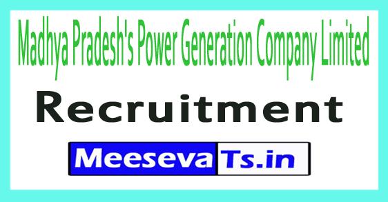 Madhya Pradesh Power Generation Company Limited MPPGCL Recruitment