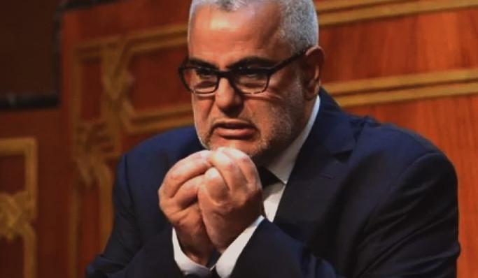 خطير.. بنكيران: هناك معارضين يعملون مع جهات أجنبية لتفكيك الدولة المغربية