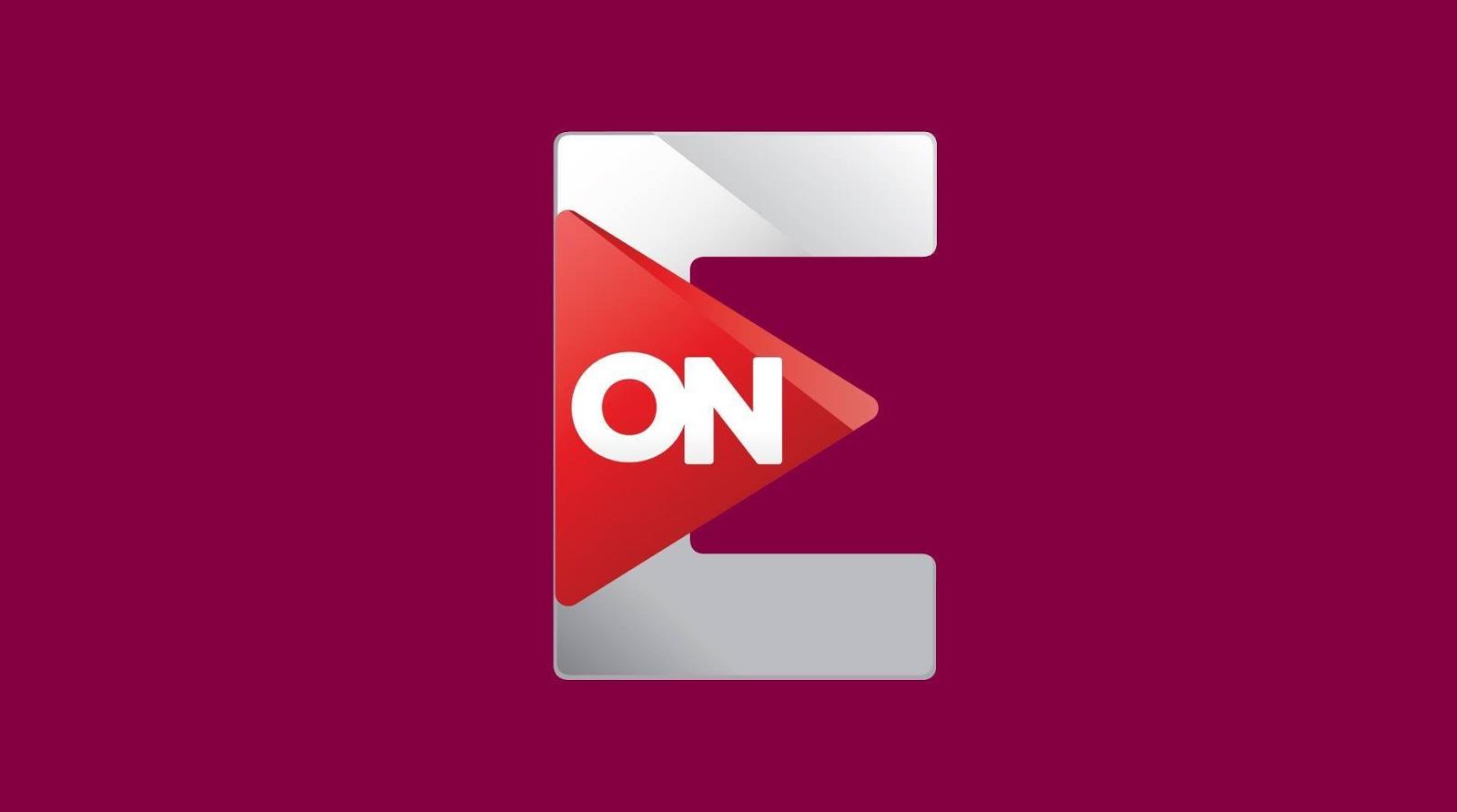 مشاهدة قناة أون إي ON E بث مباشر اون لاين جودة عالية