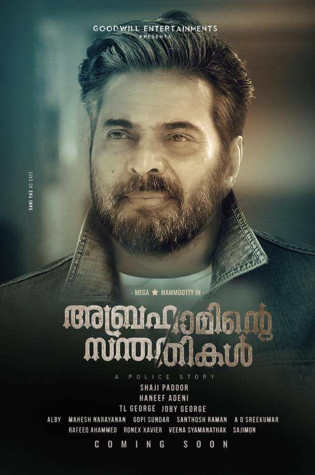 latest malayalam movies 2018 download free