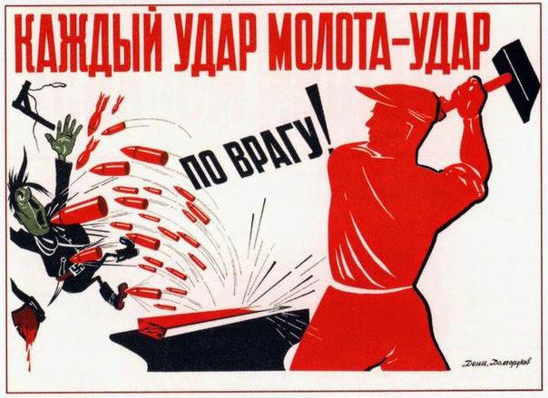 стахановское движение во время Второй Мировой войны