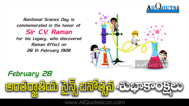 Telugu-National-Science-Day-Images-and-Nice-Telugu-National-Science-Day-Life-Quotations-with-Nice-Pictures-Awesome-Telugu-Quotes-Motivational-Messages-free