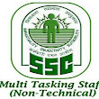 SSC MTS Recruitment 2017, Multi Tasking Staff Vacancy Posts         |          Latest Education News
