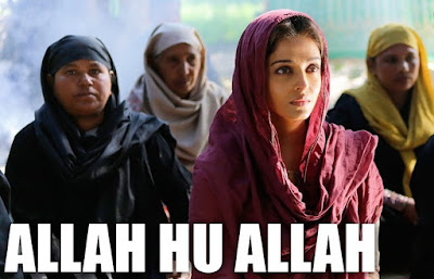 Allah Hu Allah - Sarbjit (2016)