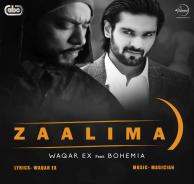 Zalima-bohemia-and-Waqar-Ex