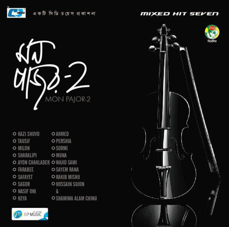 All mp3 song easy downloader site: welcome 2 my bangla mp3 website.