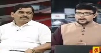 Ayutha Ezhuthu Neetchi 25-05-2016 What does TN SSLC Results indicate..? – Thanthi Tv