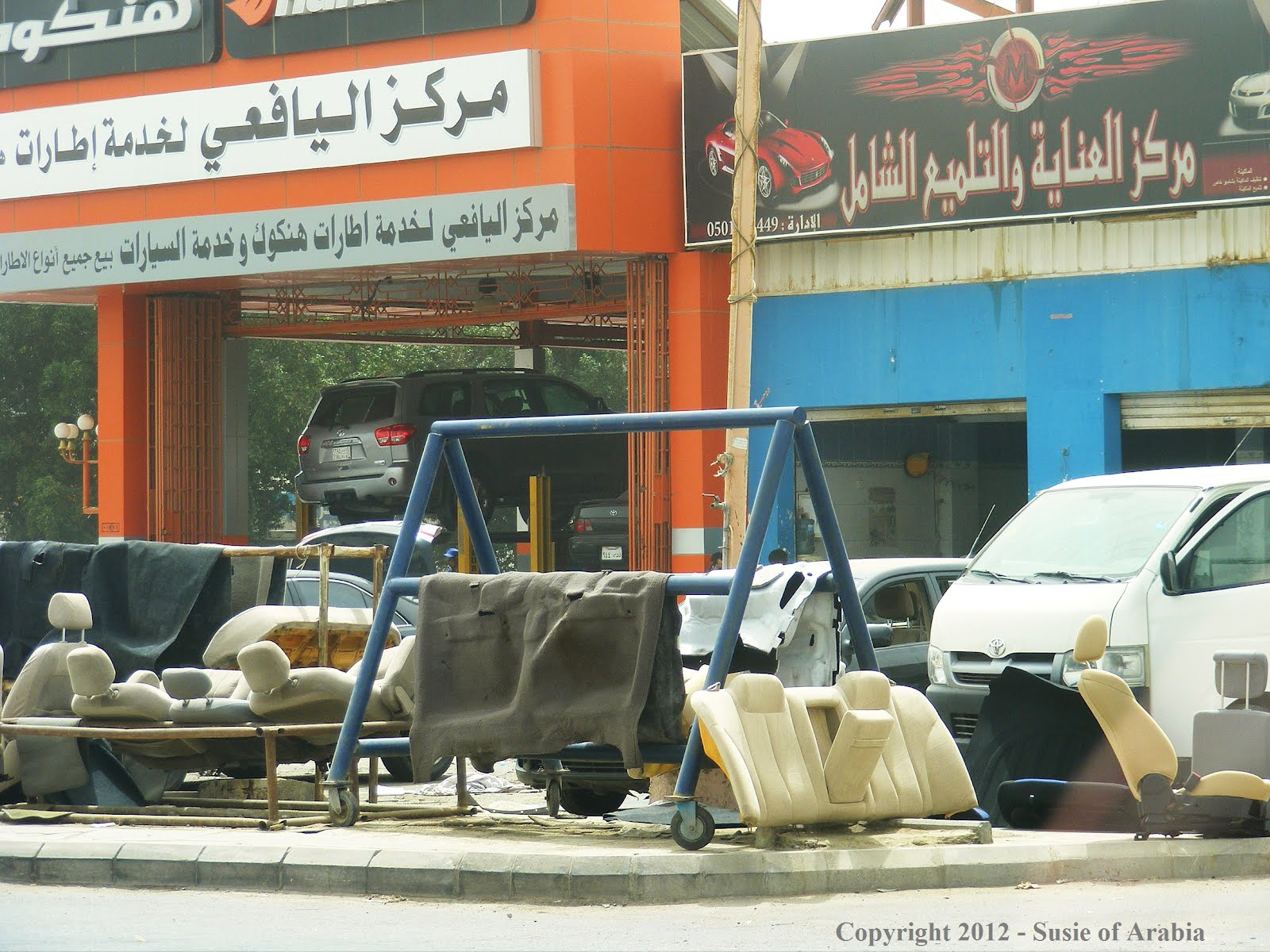 Jeddah Daily Photo Car Seat Upholstery Shop