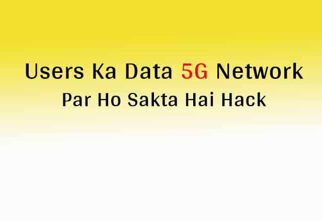 Can be Data Hack on 5G
