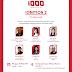 Berakit - Rakit ke Hulu, 1000 StartUp Kemudian