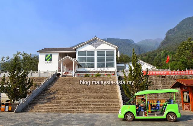 Cangshan Mountain Cablecar
