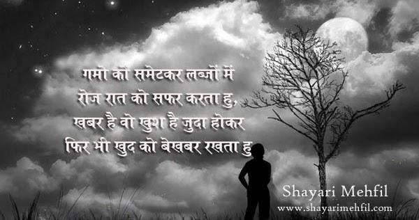 bhabhi ki judai