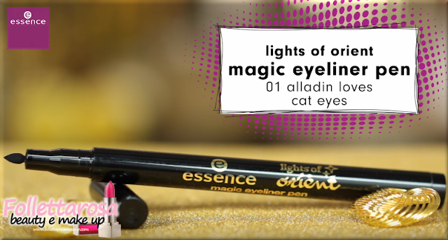 eyeliner-essence-lights-of-orient