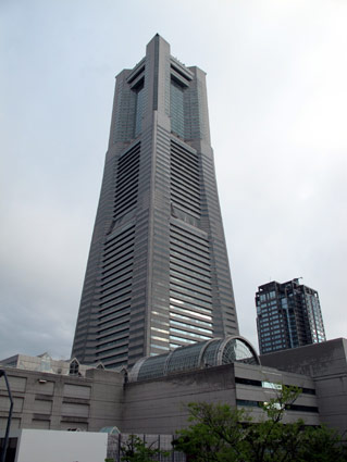 Landmark Tower Yokohama