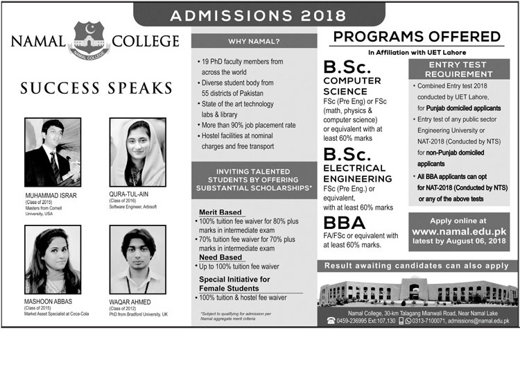 Namal College Admissions Fall 2018