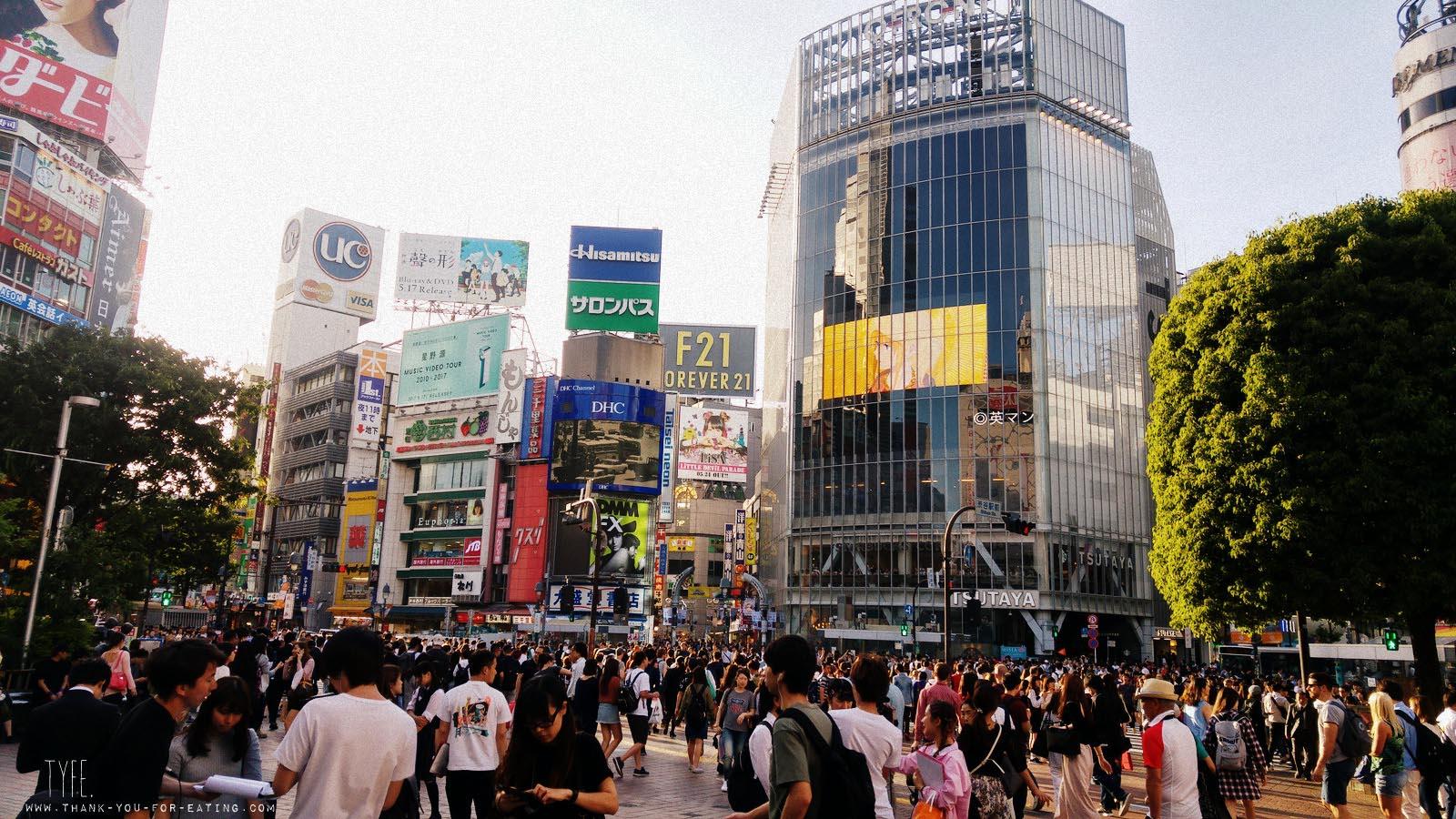 Tipps zur Reiseplanung für Tokyo