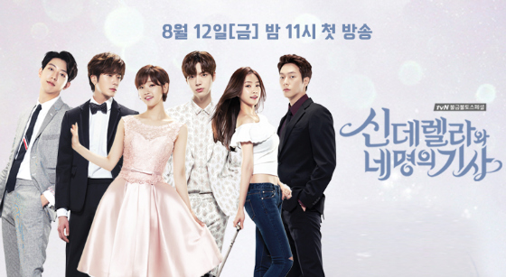 Drama Korea Cinderella And The Four Knights Subtitle Indonesia