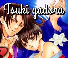 Tsuki yadoru