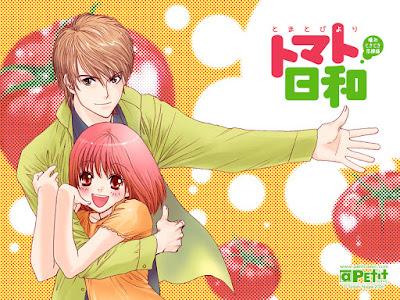 Tomomi Nagae - Tomato Biyori (Petit Comic 2006)
