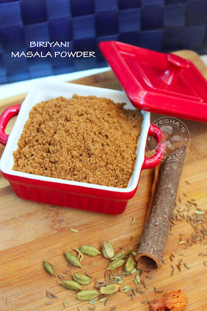 biryani masala powder home made biryani recipe garam masala powder ayeshas kitchen recipes chicken biryani masala powder