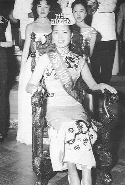 Judy Dan as Miss Hong Kong - The Seventh Sin 1957