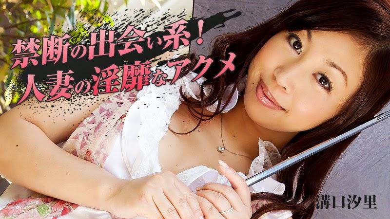 RquoYZi No.0620 Shiori Mizoguchi 07010