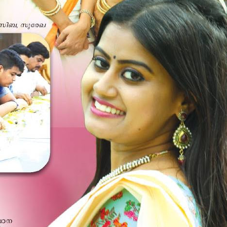 Ansiba Hassan latest photos from Vellinakshathram magazine