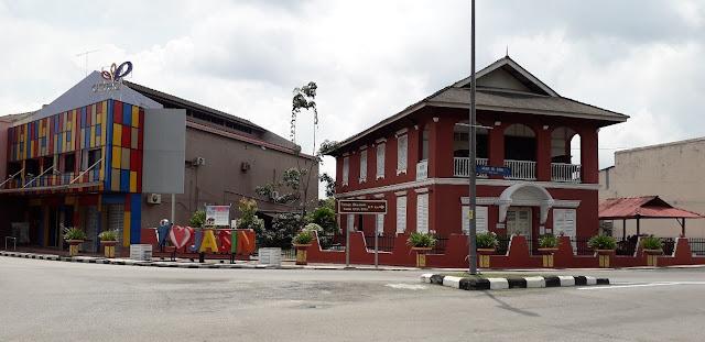 Muzium Pertanian @ Jasin