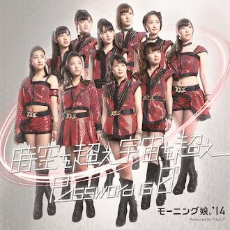 [Lirik+Terjemahan] Morning Musume. 14 - Password is 0 (Kata Sandi Adalah Nol)