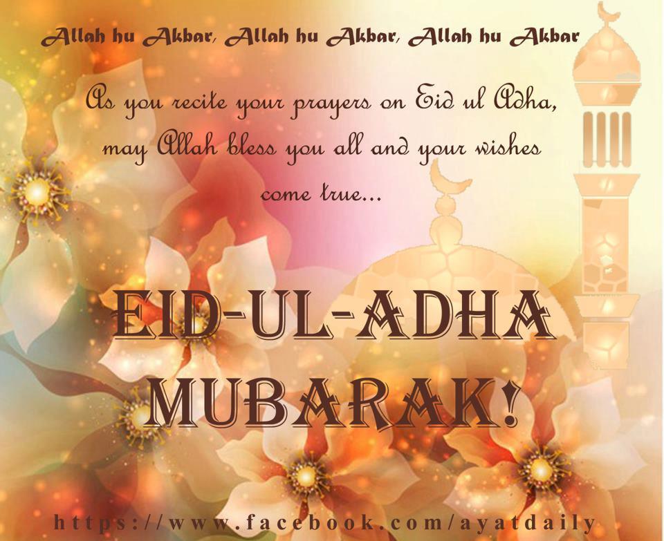 Eid Adha Wishes 2017