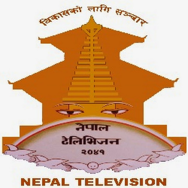 NTV Live - Nepal Television Live