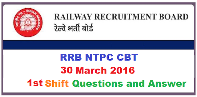 rrb-ntpc-2016-paper-answer-key