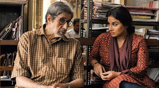Amitabh and Vidhya in a scene of Movie Teen