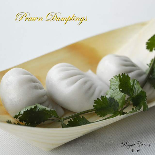 Royal China brings you Unlimited  Dimsum Dinner on this Republic Day