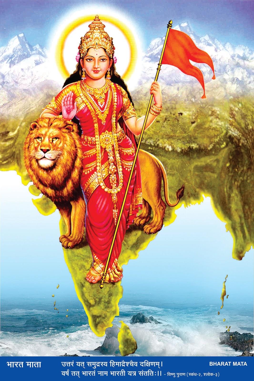 bharath matha ki jai song meaning