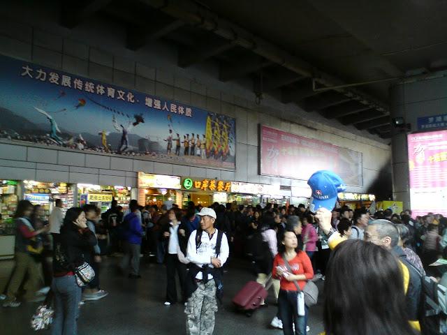 Langming | 平海朗明: 廣東函館自悠行攻略(1)