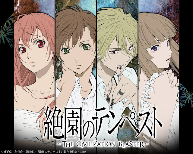 Zetsuen no Tempest BD Sub Indo : Episode 1-24 END | Anime Loker
