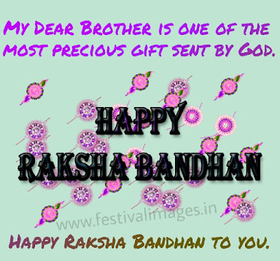 rakhi sms greeting for brother