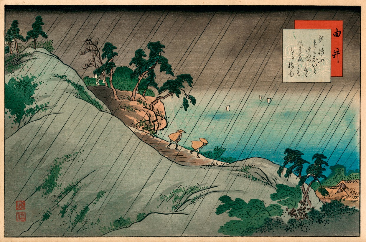 A color illustration of two small figures walking downhill in rain.
