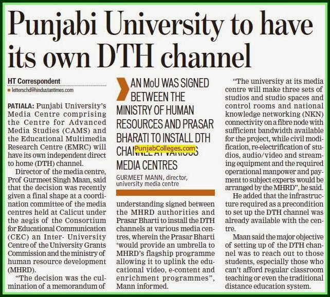 Punjabi University set to launch 24x7 DTH education TV channel