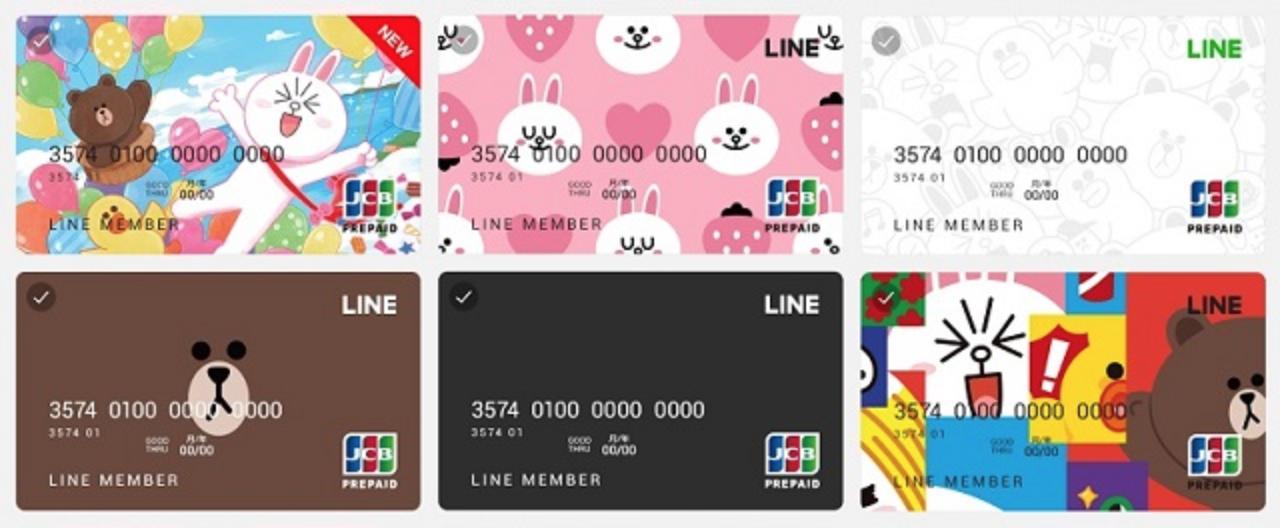[日本,情報]推薦超好用的Line Pay Card(2020年6月30日,日本Line Pay取消了Point回饋制度,建議大家不用為了存點數 ...