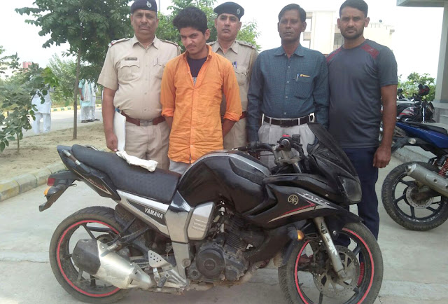 cia-palwal-caught-thief-with-bike