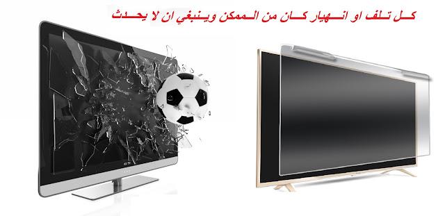 سعر شاشة سامسونج 55 بوصة في مصر