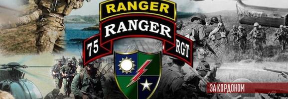 Програма підготовки армії США Рейнджерс у 1950-1991 рр