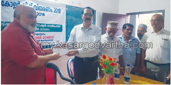 News, Kerala,Uduma, inauguration, Kiswa, Khader mangad, Kiswa Scholarship Distributed