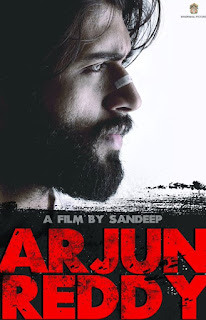 Arjun Reddy Trailer And Movie Updates