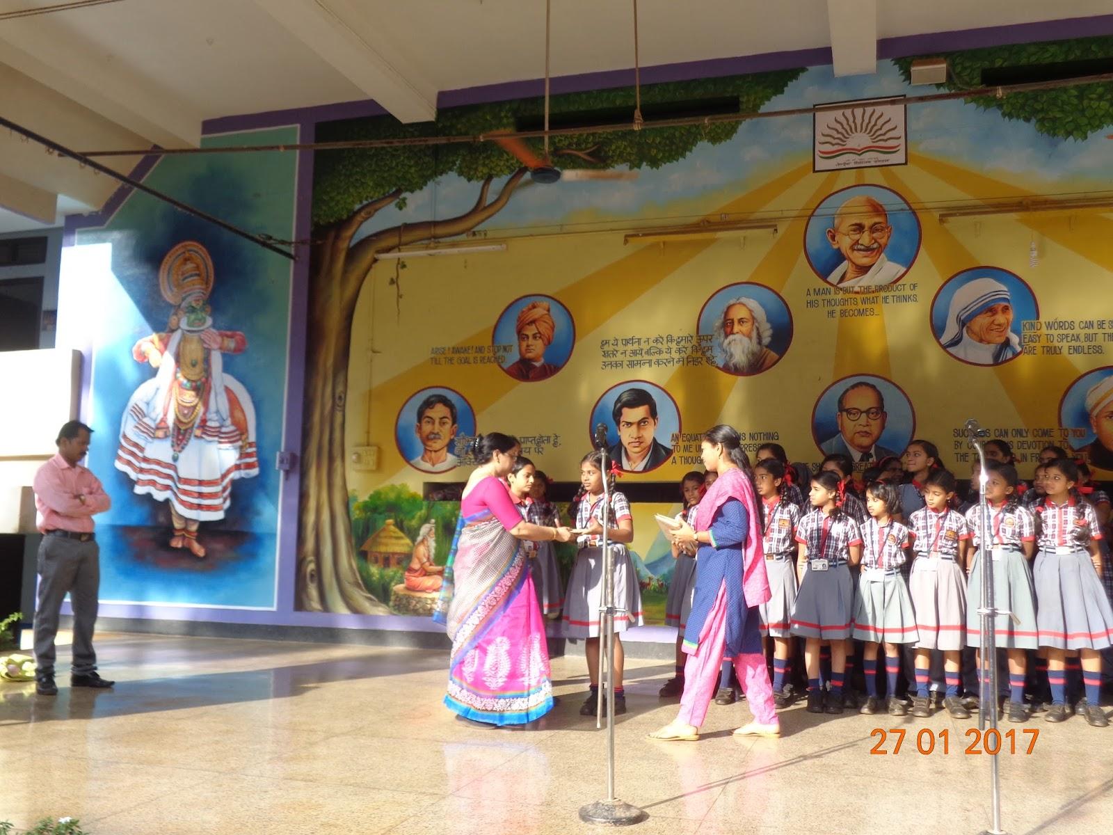 Kendriya Vidyalaya Ottapalam Library Winners Of